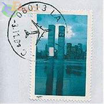 World Trade Center Stamp