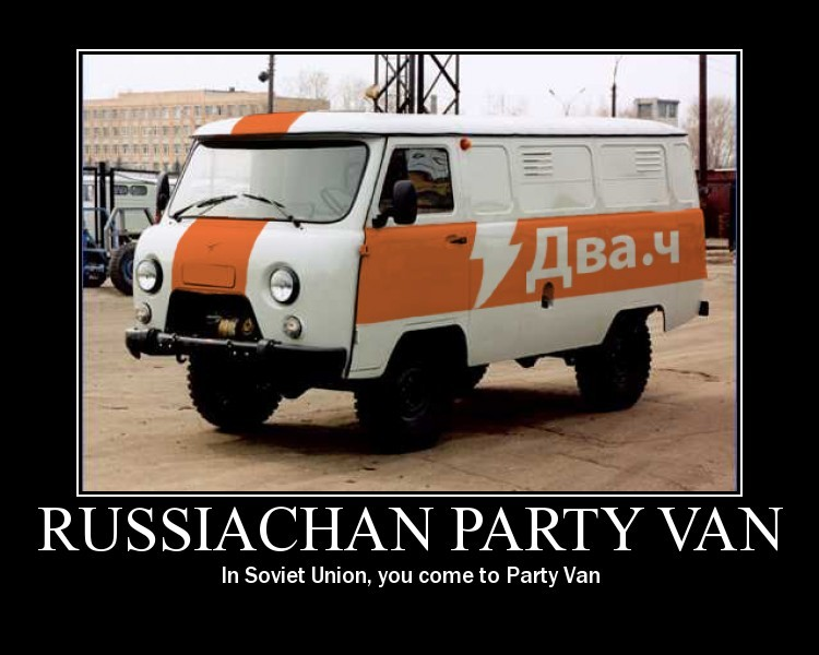 Russiachan Party Van